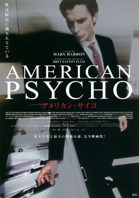 a review of american psycho a movie by mary harron Mary harron's 2000 adaptation of bret easton ellis' novel american psycho has  become an enduring cult classic, with the film looming even.
