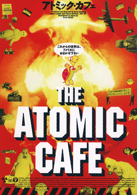 Atomic Cafe Movie Review