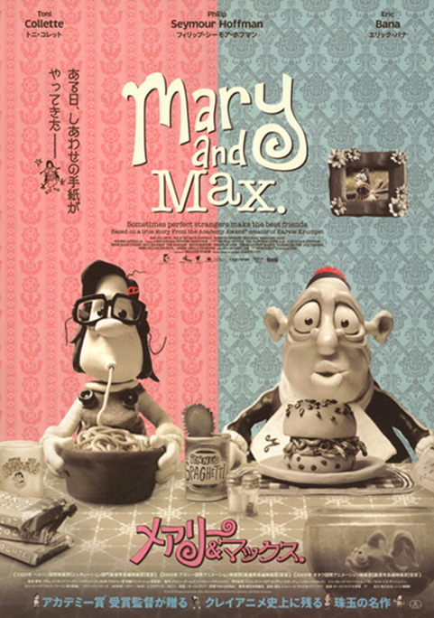 a critique of the movie mary and max by adam eliot The book your church doesn't want you to read mary fictional character of teh movie network.