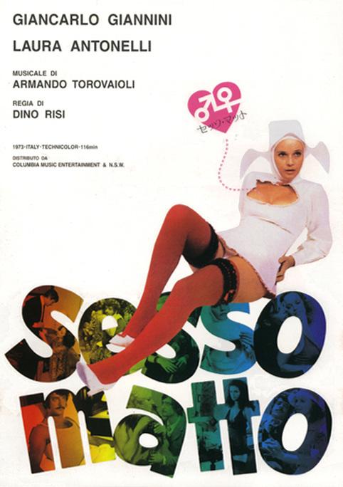 Итальянское порно в порно видео.
